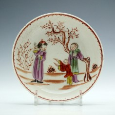 A Lowestoft Porcelain Mandarin Pattern Saucer c1785