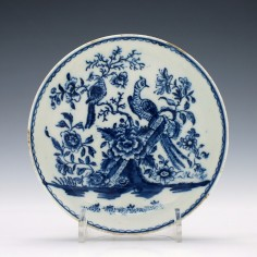 Rare Lowestoft Porcelain Peacocks and Peony Pattern Saucer c1780