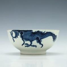 Lowestoft Porcelain Dragon Pattern Small Bowl c1780