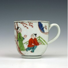 Worcester Porcelain Mandarin Pattern Coffee Cup c1765