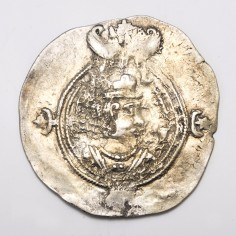 Sasanian Empire Hammered Silver Drachm, Khusro II 580-628AD
