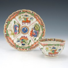 Worcester Porcelain Dragons In Compartments Tea Bowl And Saucer c1770