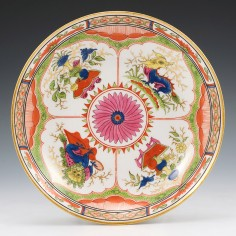 Worcester  Dragons in Compartments Plate c1820