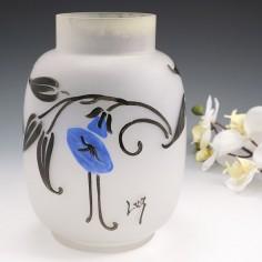 Legras Enamelled Cubist Inspired Vase c1925