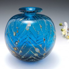A Large Mdina Chevron Globe Vase c1980