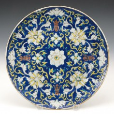 A Chinese 19thC Blue Porcelain Shou Plate