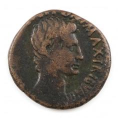 Emperor Augustus, Copper As, 7 BC