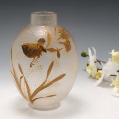 A Wittmann & Roth Hammered Finish Vase c1885