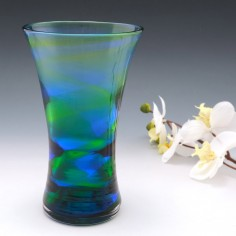 Elegant Stevens and Williams Rainbow Glass Vase 1935-40