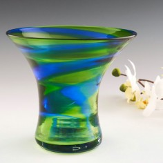 A Stevens and Williams Rainbow Vase 1935-40