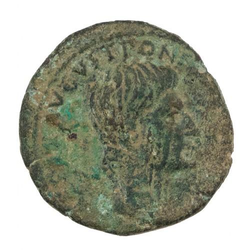 Emperor Augustus Octavian Copper As M. Maecilius Tullus Moneyer 7 BC