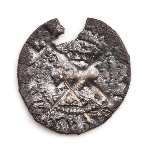 Henry VI Silver Halfpenny Leaf-Pellet Issue 1445-54