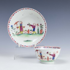 New Hall Porcelain Boy and Windmill Teabowl & Saucer c1795