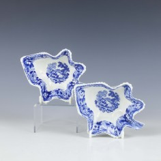 Pair of 19th Century Creamware Pickle Leaf Dishes c1825