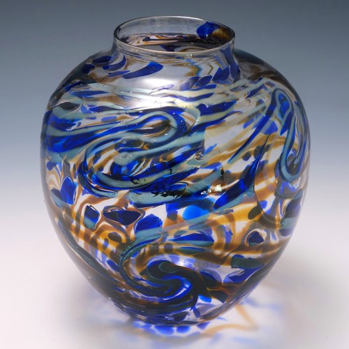 An Exmoor Art Glass Globe Vase
