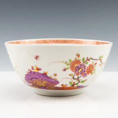 A Fine Important Early Meissen Porcelain Bowl With Bottger Lustre 1720-5