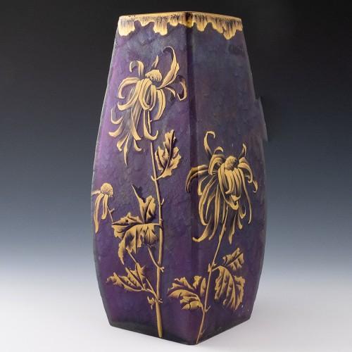 A Gilded Iridescent Amethyst Legras Mont Joye  Vase c1900