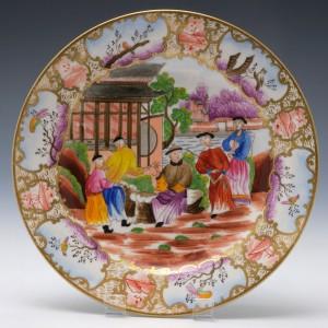 RESERVED- Swansea Mandarin Pattern Plate 1815-17