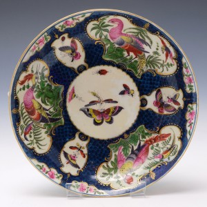 Worcester Scale Blue Saucer Dish c1770