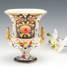 A Derby Bloor Period Porcelain Campana Vase c1825