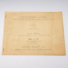 Presentation Set of Cyrenaica (Libya) Postage Stamps 1950