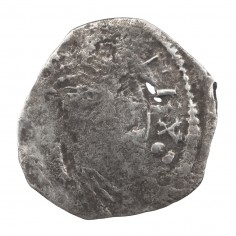 RARE Henry II, Silver Cross-and-Crosslets 'Tealby' Penny, Colchester Mint, 1161-1165