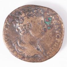 RARE Marcus Aurelias as Caesar Brass Sesterius, Minerva Reverse, AD 153-154