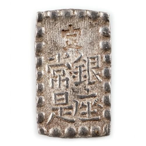 Japanese 1 Shu Gin, Samurai Pay 1853-1865 Kai Era