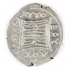 Ancient Greek Illyria, Apollonia, Silver Drachm, Cow and Calf, 229-100 BC