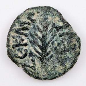 Judea  Jerusalem Porcius Festus Under Nero's Rule, Bronze Prutah, AD 59-62